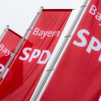 Die SPD-Fahnen vor dem Energiepark in Hirschaid